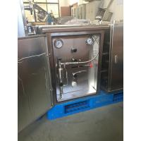 Buy cheap High Pressure Liquid Sampling Systems / SS Industrial Sampling SystemsG product