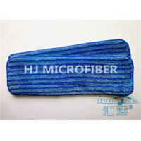 """Buy cheap Professional Microfiber Flat Microfiber Mop Head Pad With Pp Strips 5"""" x 24"""" product"""
