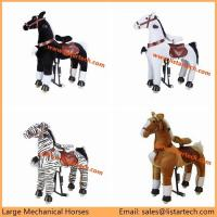 China Rocking Horses For Adults Funny Kids Play Toys Mechanical Riding Horse in Amusement Park on sale