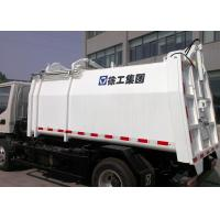 Buy cheap 16000L Special Purpose Vehicles Compressed Side Loader Garbage Truck product