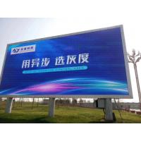 Buy cheap P10 P8 P6 P5 P4 P3 outdoor high brightness full color led screen display from wholesalers
