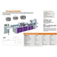 Buy cheap Fully Automatic Plastic Abnormity Bag Making Machine product