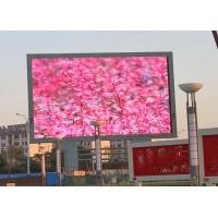 Buy cheap P16 Huge Led Screen , Led Digital Billboards With Fast Viewing Distance product
