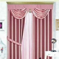 China Drape, New Style 100% Polyester Blackout Curtain with Embossing Plain Blackout Fabric on sale