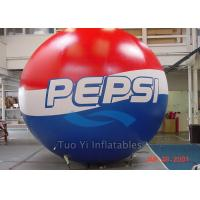 Buy cheap Customized Printing Helium Advertising Sphere Balls Branding Balloons For Event from Wholesalers