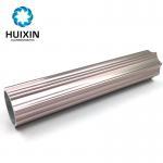 Buy cheap Hot sale aluminum profile curtain rod curtain rail product