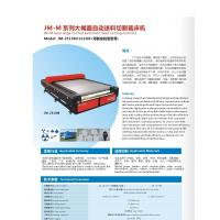 Buy cheap Leather Material Auto Feeding CO2 Laser Cutting/ Engraving Bed (JM2513M) product