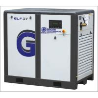 Buy cheap 37KW Screw Air Compressor from wholesalers