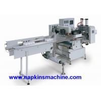 Buy cheap High Efficiency Napkin Packing Machine For Paper Box And Plastic Bag product