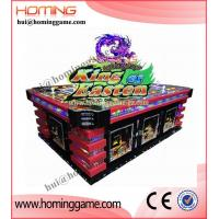 Buy cheap Hot in USA fish hunter 2017 new game, fish game table gambling Purple Thunder Dragon 2 Plus for sale product