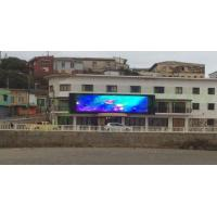 Buy cheap S Series P8 for Chile Hotel Commercial Use High Visibility Clear Picture High Greyscale product