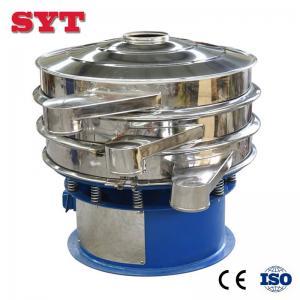China High efficiency cocoa powder granule fine rotary circle vibrating screen separator machine on sale