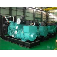China KTA19-G4  KTAA19-G6 Cummins Diesel Generator Set 70 kva - 800 kva on sale
