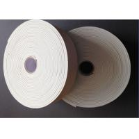 China Grey / White PE Foam Insulation Material Tape For Heat Isolation ISO 9001 on sale