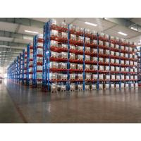 Buy cheap Heavy Duty Warehouse Radio Shuttle Racking System For Increase Storage Capacity product