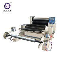 China Automatic Edge Correction Embossing Machine For Nonwoven Fabric Material on sale
