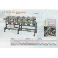 Buy cheap Thread winding machine product