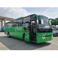 Buy cheap 38000km Mileage Used Passenger Bus Used King Long LHD / RHD Bus 2015 Year 51 Seats product