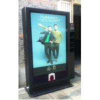 Buy cheap Outdoor street Digital Signage Kiosk , Self Service bill payment kiosks product