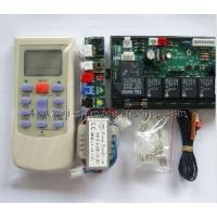 Buy cheap Air Conditioner Control System (U03A/BM) product