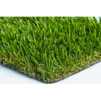 Buy cheap The best artificial lawn for landscaping product