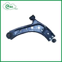 Buy cheap PW800042 CONTROL ARM FOR MITSUBISH product