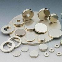 Buy cheap ndfeb ring magnet/ring sintered ndfeb magnet product