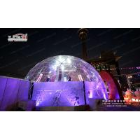 Buy cheap Transparent geodesic dome  tent with clear PVC cover used for wedding party and events from Wholesalers