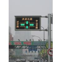 Buy cheap Red or Green Electronic Led Traffic Signals P10 1/4 or 1/8 Scanning 220V / 110V product