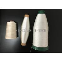 Buy cheap High Strength Flame Retardant Kevlar Sewing Thread Heat Resistant White Color product