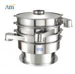 Buy cheap Multi Purpose Vibro Sifter Machine , Automatic Vibrating Screen Machine 1-3 Layers product