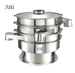Multi Purpose Vibro Sifter Machine , Automatic Vibrating Screen Machine 1-3 Layers