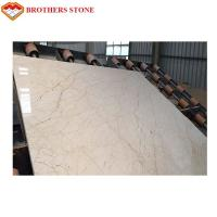 Buy cheap Luxury Natural Stone Sofitel Gold Marble With 11.5Mpa Bending Resistance product