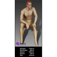 Buy cheap Male mannequin product