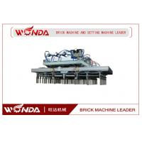 Buy cheap 8000-22000p/h Clay Brick Moulding Machine Hollow Block Making Device ZMP Series product