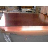 Buy cheap Copper Sheet product