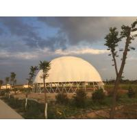 Buy cheap New Geodesic dome tent marquee with PVC material and strong steel frame structure from Wholesalers