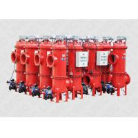 Back Flushing Filters Auto Fill , Auto Back Flushing Filter For Injection Water Filtration