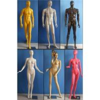 Buy cheap Fashion Male and Female Mannequins product