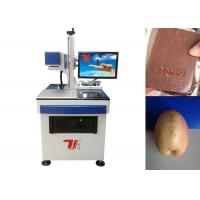 Buy cheap Food Working Machinery Co2 Laser Marking Machine Ac220v With Lockable Cabinet product