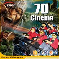 Amazing Shooting Game 7D Movie Theater 6 / 8 Seats With 5.1 Channel Audio