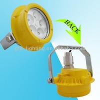 Buy cheap High Bright 2000lm 20 Watt Gas Station LED Canopy Light Explosion Proof For Oil Planting product