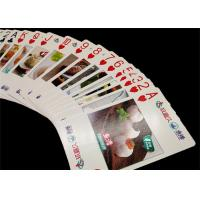 China Kids Educational Game Playing Cards CMYK / PMS Printing for Learning on sale