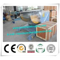 Buy cheap Rotary Welding Positioner And Welding Turntable/ Automatic Welding Manipulator product