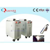 Buy cheap 100W Fiber Laser Cleaning Machine For Rust Remover Laser Derusting CE Certificate product