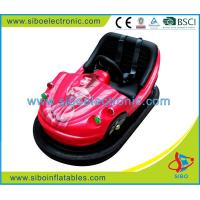 Buy cheap Sibo Amusing Kids Battery Rides Coin Pusher Indoor Arcade Bumper Car for Children product