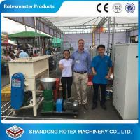 Buy cheap Customized Color Small Animal Feed Pellet Mill Machine / small scale pellet mill product