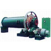 Buy cheap Grate ball mill product