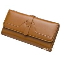 Fashion Leather Card Purse for women (MH-2251)