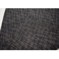 Buy cheap PU Coated Waterproof Oxford Fabric 100 Polyester SGS Certification product